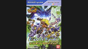 Battle Spirit : Digimon Frontier