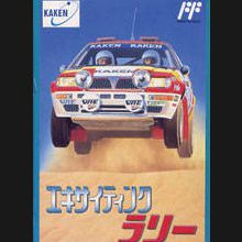 Exciting Rally : World Rally Championship