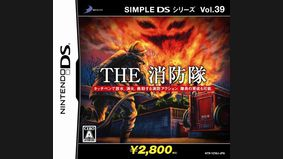 Simple DS Series Vol.39 THE Shôbôtai