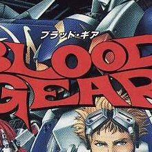 Blood Gear