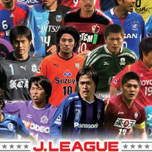 J.League Winning Eleven 2008