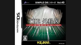 Simple DS Series Vol.40 THE Gekasha