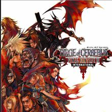 Dirge of Cerberus : Final Fantasy VII International