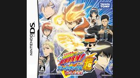 Hitman Reborn ! DS : Flame Rumble Hyper