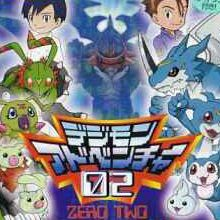 Digimon Adventure 02 : Tag Tamers
