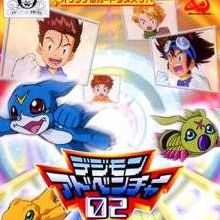 Digimon Adventure 02 : D1 Tamers