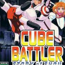 Cube Battler : Story of Shou