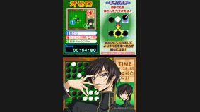 Code Geass : Lelouch of the Rebellion R2