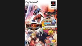 Capcom VS. SNK 2 / Street Fighter III 3rd Strike Value Pack