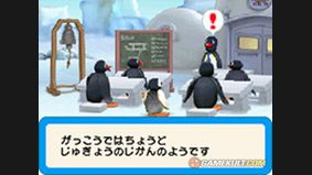 Pingu's Wonderful Carnival !