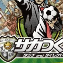 Let's make a J.League Pro Soccer Club ! DS
