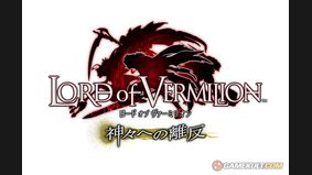 Lord of Vermilion : Kamigami no Rihan