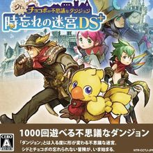 Final Fantasy Fables : Chocobo's Dungeon DS