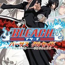 Bleach : Versus Crusade