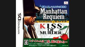 Detective J.B. Harold : Manhattan Requiem & Kiss of Murder