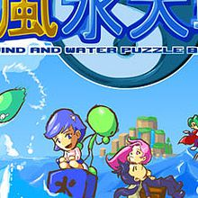 Wind and Water : Puzzle Battles