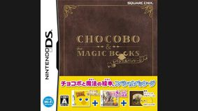 Chocobo & the Magic Books
