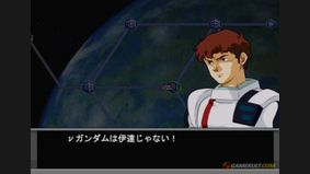 Mobile Suit Gundam : Gihren's Greed - The Axis Menace V