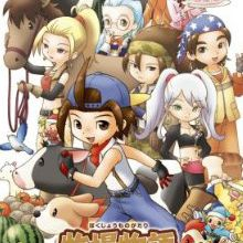 Harvest Moon : The Hero of Leaf Valley