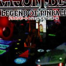 Dragon Beat : Legend of Pinball