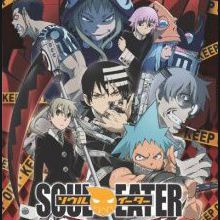 Soul Eater : Battle Resonance