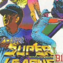 Pro Yakyû Super League '91
