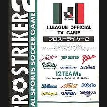 J. League Pro Striker 2