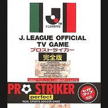 J. League Pro Striker Kanzenban