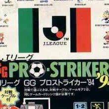 J. League Pro Striker '94