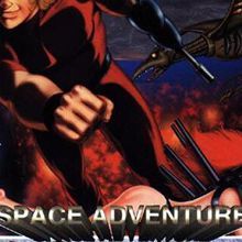 Space Adventure Cobra : The Shooting
