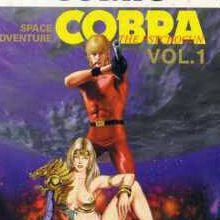 Space Adventure Cobra : The Psychogun Vol. 1