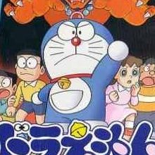 Doraemon Nobita to 3Tsu no Sereiseki