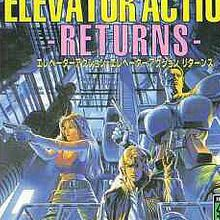 Elevator Action²  Returns