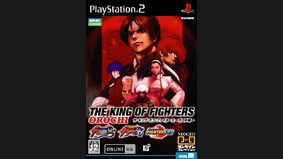 The King of Fighters Orochi Hen