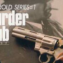 J.B. Harold Series #1 : Murder Club