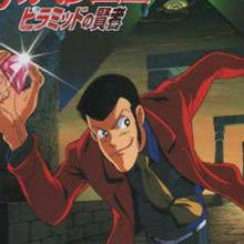 Lupin the 3rd : Pyramid no Kenja