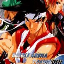 Battle Arena Toshinden 2 plus