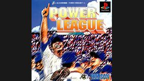 Power League 64