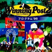 Winning Post 2 : Program '96