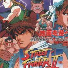 Street Fighter II : Movie