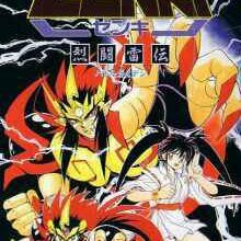 Kishin Dôji Zenki : Battle Raiden