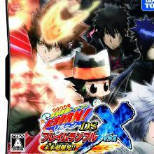 Hitman Reborn ! DS : Flame Rumble X
