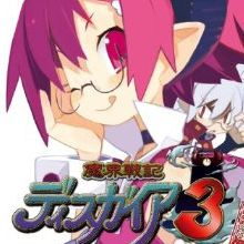 Disgaea 3 : Absence of Justice Append Disc