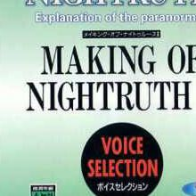 Nightruth - Explanation of the Paranormal : Making of Nightruth II - Voice Selection