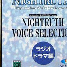 Nightruth - Explanation of the Paranormal : Nightruth Voice Selection Radio Drama Hen