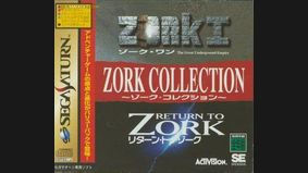 Zork Special Edition