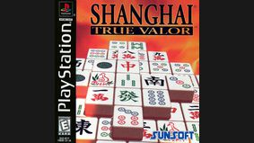 Shanghai : True Valor