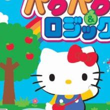 Hello Kitty no PacPac & Logic