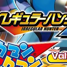 Mega Man Maverick Hunter X / Mega Man Powered Up Value Pack