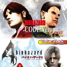Resident Evil : Code Veronica X / Resident Evil 4 Value Pack